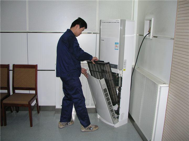唐山丰润区空调上门维修