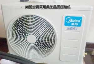 美的空调安装的几点注意事项