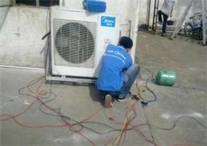 空调制冷剂泄漏的原因